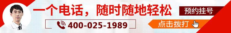 南京华厦白癜风诊疗中心医生